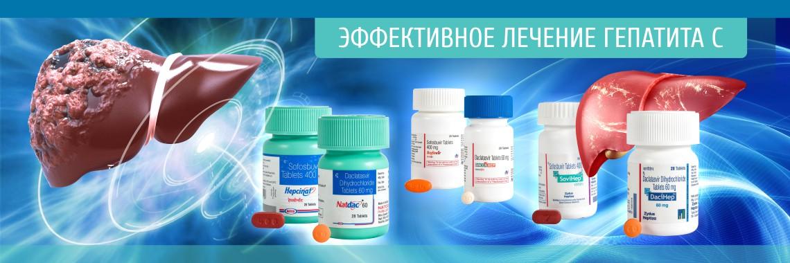 Доставка по всей России и СНГ — от 1 до 5 дней