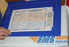 Ваш заказ отправляется EMS почтой России, он застрахован и имеет контрольные сроки доставки. К каждому заказу прилагается опись и вы можете ознакомиться с содержимым до момента оплаты.